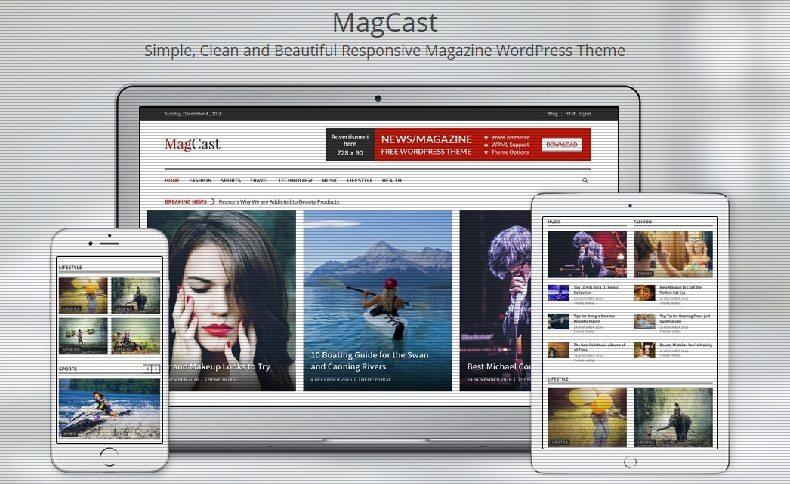 MagCast ワードプレステーマのカスタマイズ方法