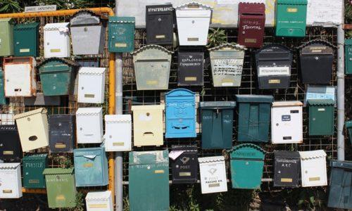 沢山のメールボックス